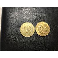 Таджикистан, 10 дирамов 2019