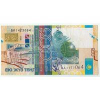 Казахстан, 200 тенге 2006 год.
