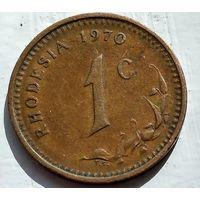 Родезия 1 цент, 1970 1-4-11