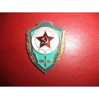 Нагрудный знак ОТЛИЧНИК ВВС СССР (Щербинский завод металлической галантереи)