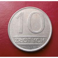 10 злотых 1988 Польша #01