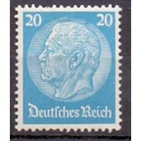 Германия Стандарт Гинденбург 20 pf (*) 1934 г