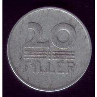 20 филлер 1966 год Венгрия