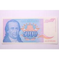 Югославия, 5000 динаров 1994 год, UNC-