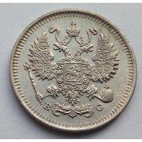 10 копеек 1914 год