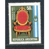 Аргентина. Эктор Хосе Кампора, сороковой президент. Кресло первого президента