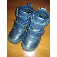 Крепкие кожаные ботинки без дефектов 28размера