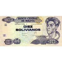 Боливия 10 боливиано образца 1986(2015) года UNC p243(2)