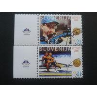 Словения 2000 олимпиада Сидней полная серия