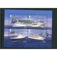 Гибралтар. Круизные лайнеры, вып.2, блок