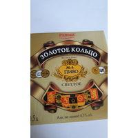 Этикетка. Пиво Крымск РФ