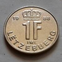 1 франк, Люксембург 1988 г., AU