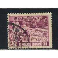 Индонезия Респ 1955 10 лет Республики #146