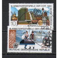 XVIII фестиваль трудящихся ГДР в округе Росток ГДР 1980 год серия из 2-х марок