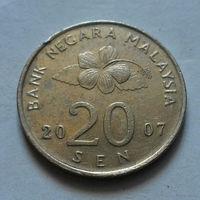 20 сен, Малайзия 2007 г.