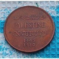 Палестина 2 милс 1945 год. II Мировая Война. Инвестируй в монеты планеты!