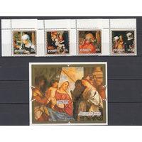 Живопись. Религия. Пенрин. 1988-1989. Michel N 505-508, бл.82 (18,2 е)