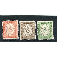 Египет. Служебные почтовые марки. Вып.1938
