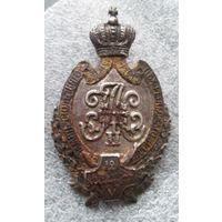 Знак 126-го пехотного Рыльского полка