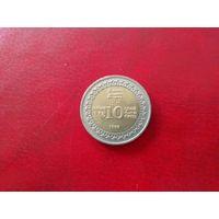 Шри Ланка 10 рупий 1998 50 лет независимости
