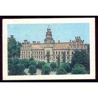 Украина Черновцы Университет