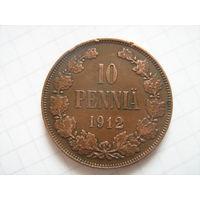 Русско-Финские 10 пенни 1912г.