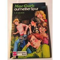 Hildick Mac Gurk auf heisen Spur Книга для детей на немецком языке Приключения 92 стр Издательство Германия для всех изучающих немецкий язык с картинками