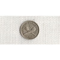 Новая Зеландия 3 пенса 1943 /Георг VI/  серебро / (МP)