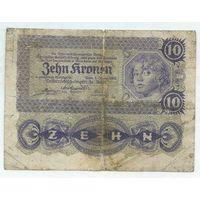 Австро-Венгрия, 10 крон 1922 год.