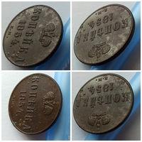 """Копейка 1854 года ЕМ, очень приличная монета! """"XF"""" с совсем незначительным минусом!!! Оригинал 100%!!!"""