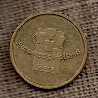 Жетон / Автомат Восхитительного Кофе / Голландия