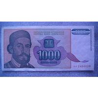 Югославия 1000 динар 1994г.   распродажа