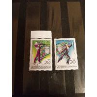 1998 Украина Мих 244,245 MNH** полная серия спорт олимпиада (у-12)