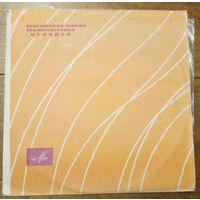 И. С. Бах - Камерный оркестр Адольфа Буша - Бранденбургские Концерты 6 и 2 (10')