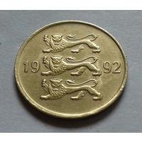 20 сенти, Эстония 1992 г.