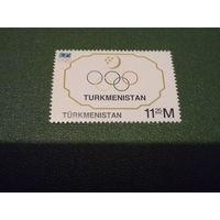 ТУРКМЕНИСТАН 1992 спорт