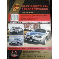 Alfa Romeo 159. 159 Sportwagon c 2005 г. Руководство по ремонту и эксплуатации