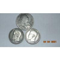 Лот царских монет - КОПИИ в оригинальном весе и размере