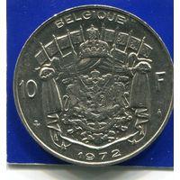 Бельгия 10 франков 1972 BELGIQUE , XF