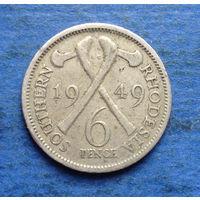 Южная Родезия британская колония 6 пенсов 1949 Георг VI