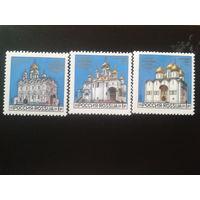 Россия 1992 Соборы Московского Кремля полная