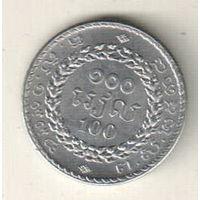 Камбоджа 100 риель 1994