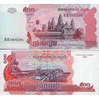 Камбоджа 500 риэлей  2016 год  UNC
