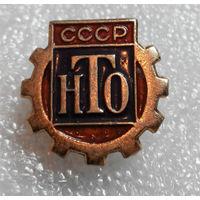 Значок. НТО СССР #0102