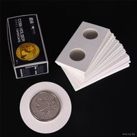 Холдеры для монет 25 мм, под степлер