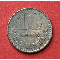 Монголия, 10 монго 1970г.