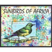 2014 Танзания Фауна Птицы Африки