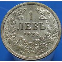 Болгария 1 лев 1925 (2-24)