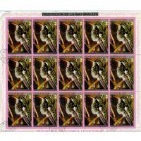 Экваториальная Гвинея 1974г, птица, 15м. лист