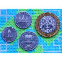 Камбоджа 20, 100, 200, 500 Риелей. UNC. Инвестируй в монеты планеты!